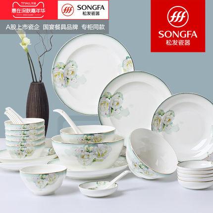 Trọn bộ đồ ăn tô, chén, muỗng, dĩa gốm sứ trắng Songfa