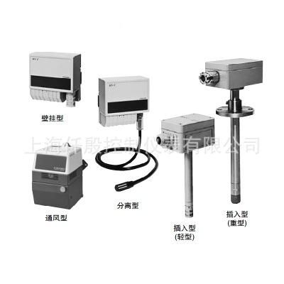 HN-CFA3 CHINO ngàn dã cài đặt hình HN-CGA1 HN-CGA2 nhiệt ẩm kế