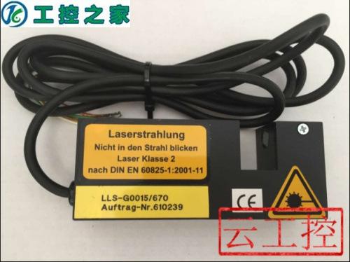 Chỗ chéo loại ánh sáng rồi LLS-G0015/670 khoan khoan kim thiết bị thiết bị đo đo dao kim