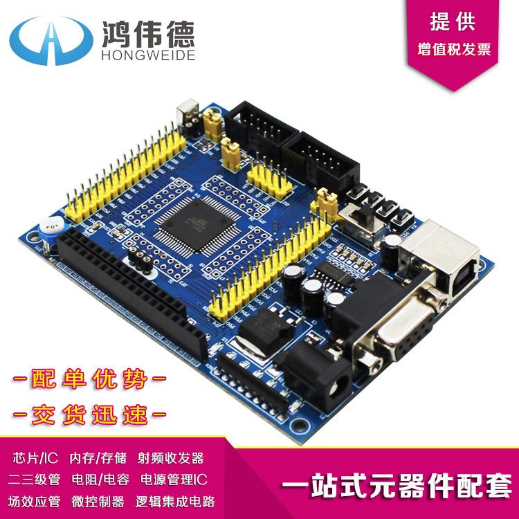 Linh kiện điện tử : Bộ công cụ phát triển ATMEGA128 - Tối Thiểu Hệ Thống Core Ban Phát Triển Hội Đồn