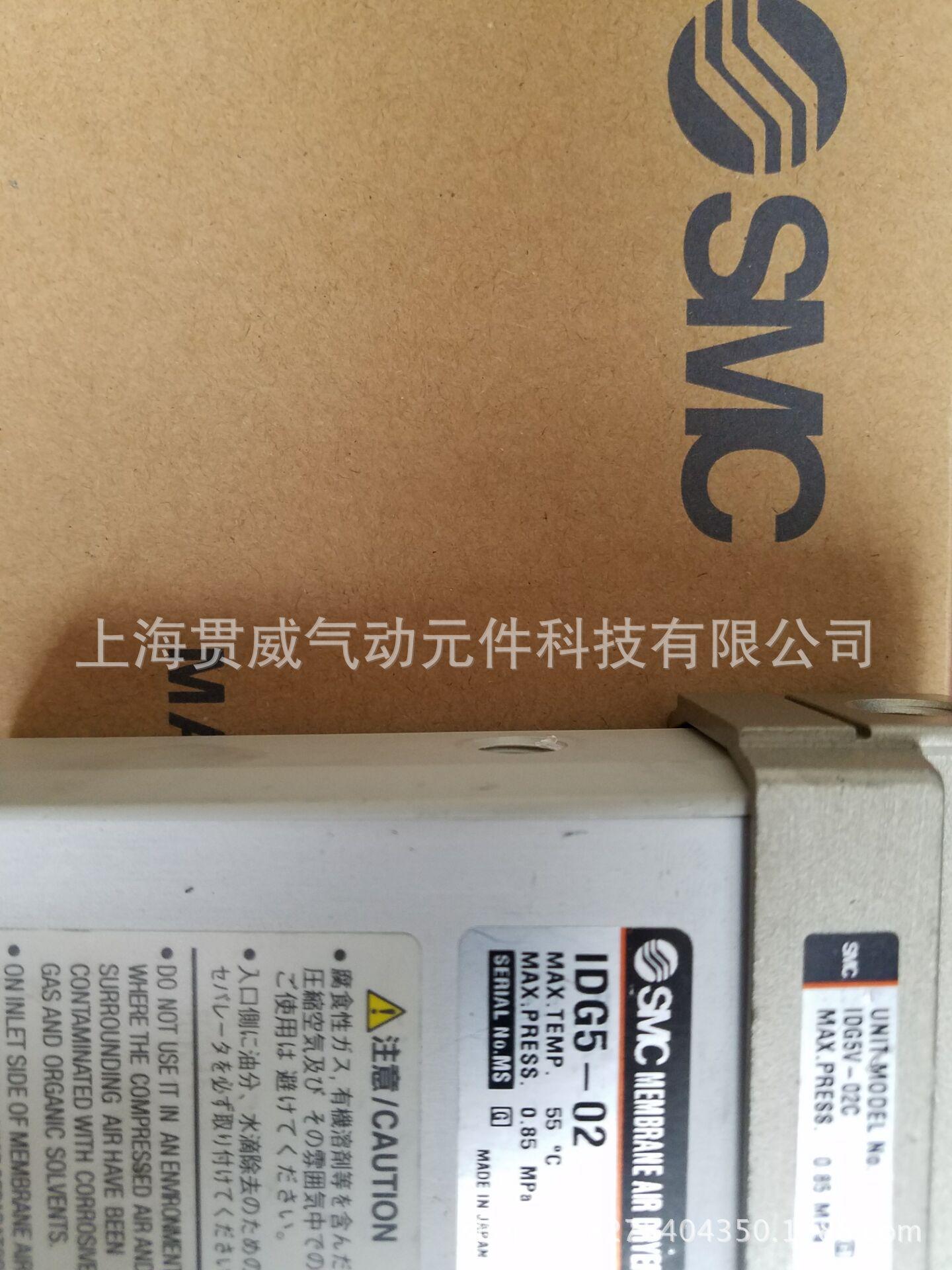 IDU37C-6 SMC chỗ đặc biệt cảm biến đặc biệt bán máy sấy