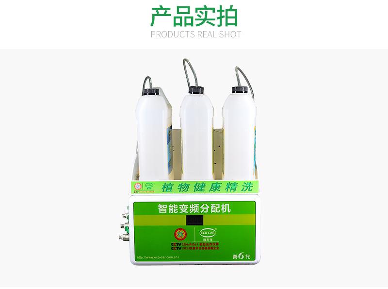 Thế hệ thứ 6, nhà sản xuất và cung cấp thông tin thay đổi tần số điện áp thấp xe máy làm sạch nhựa A