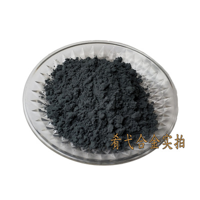 Nano-carbon bột, siêu mịn bột carbon, bột carbon, bột carbon, graphite, bột carbon đen