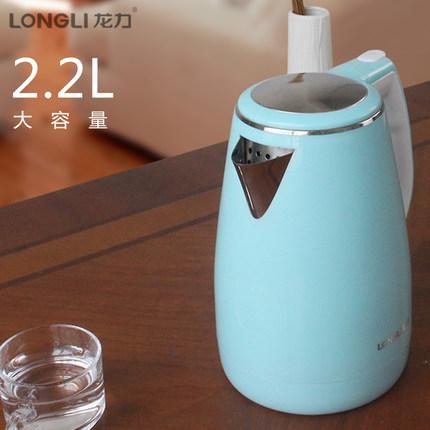 Longli LL-8701 ấm đun nước điện hộ gia đình công suất lớn cấp thực phẩm 304 thép không gỉ ấm tự động