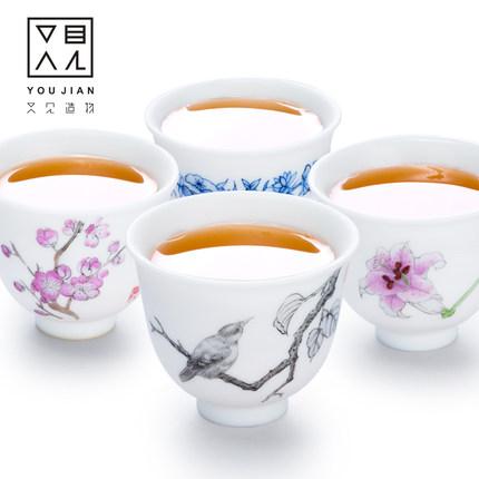Bộ 4 tách trà trắng hoa văn Youjian