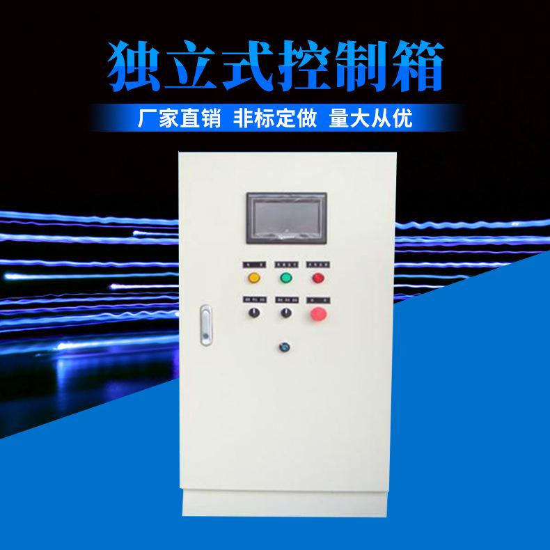 Tủ điều khiển Thiết Bị điện - Thương hiệu Bosch Rexroth Model 1.5KW