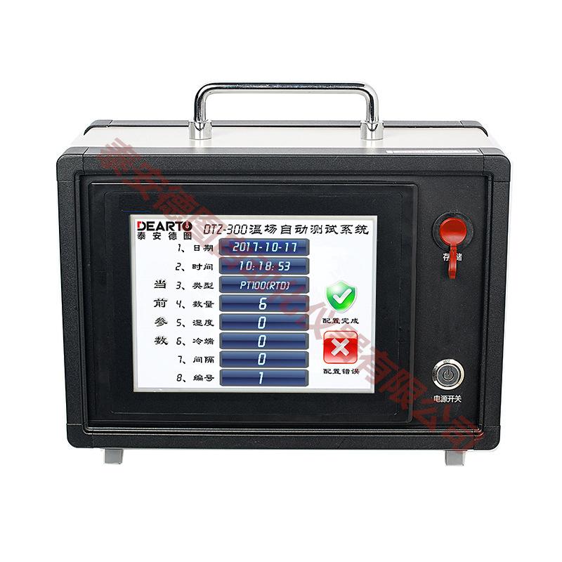 Thái An đẩy chính sản phẩm đa kênh nhiệt độ chính xác cao sử dụng thuận tiện đo độ ẩm