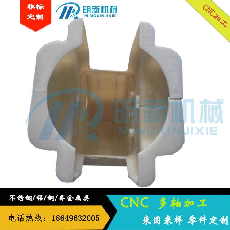 Xiamen CNC processing electronic accessories upper casing mechanical CNC milling machining nylon mat