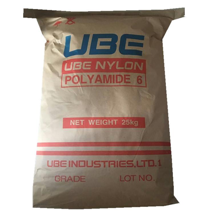 Chống cháy Độ nhớt trung bình PA6 / Thái Ube / 1013b Điện tử Các bộ phận điện Pa6 nguyên liệu nylon
