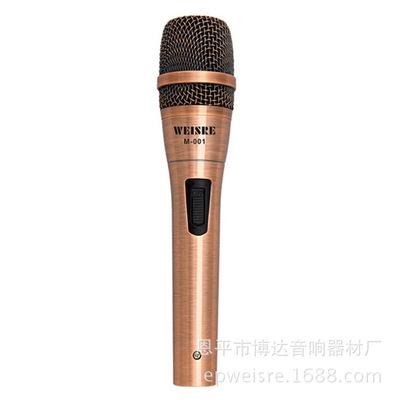 Chuyên nghiệp Bóng K Cao Độ Trung Thực Microphone Có Dây Năng Động KTV Microphone Giải Trí Kỹ Thuật