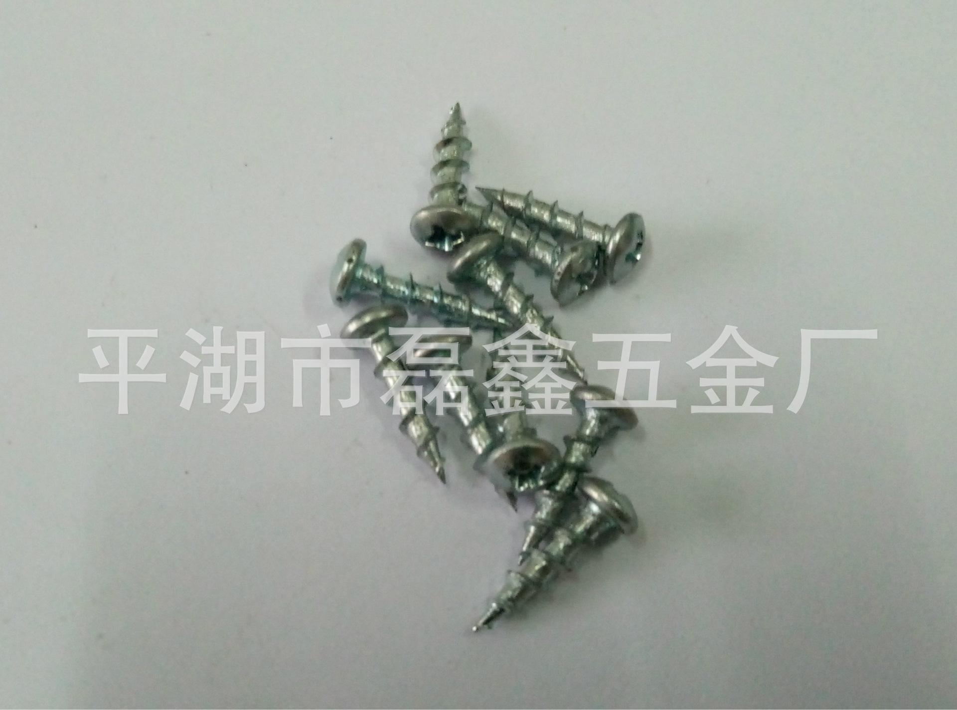 Nhà sản xuất thập tự ốc vít nhôm hợp kim kẽm trắng.