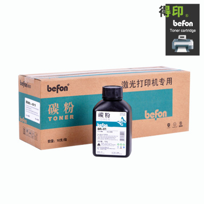 Mực in BR-01 có thể in Brother HL-2030/2040, DCP-7010/7020 Toner Toner
