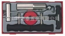 5 mảnh kính chắn gió cấp bộ công cụ chuyên nghiệp công cụ bảo trì công cụ dụng cụ bằng tay.
