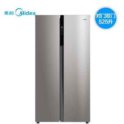 Midea / beauty BCD-525WKPZM (E) chuyển đổi tần số đôi cửa đến cửa tủ lạnh nhà làm mát bằng không khí