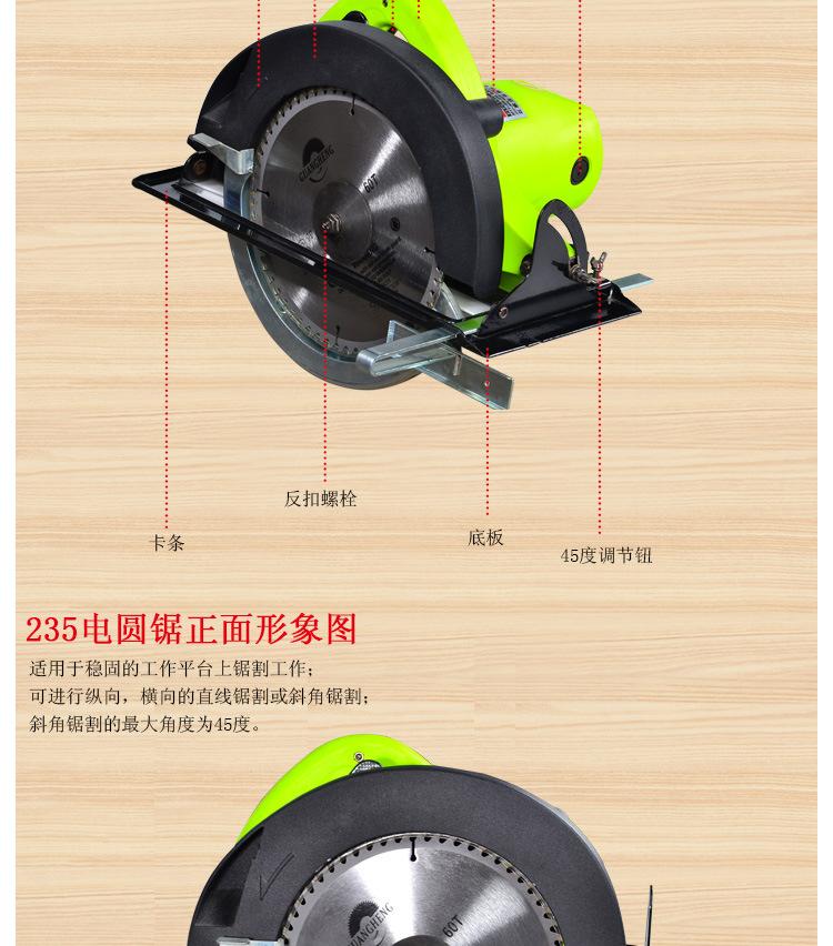 Điện công nghiệp năng lượng lớn 1600w Saw tiệm bán đồ điện máy cưa gỗ cắt búa máy điện Saw Saw