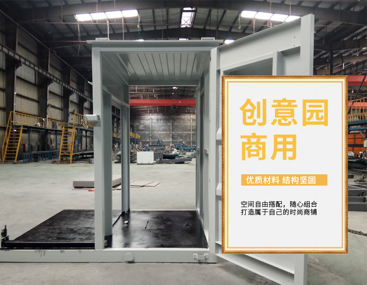 Factory direct selling electric box case inverter power container distribution prefabricated cabin p