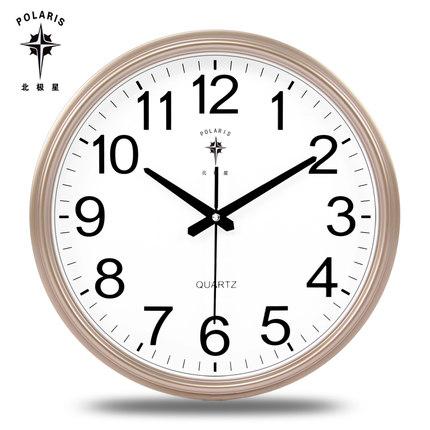 Polaris 15 inch đồng hồ treo tường lịch lịch đồng hồ thạch anh đồng hồ phòng khách đồng hồ phòng ngủ