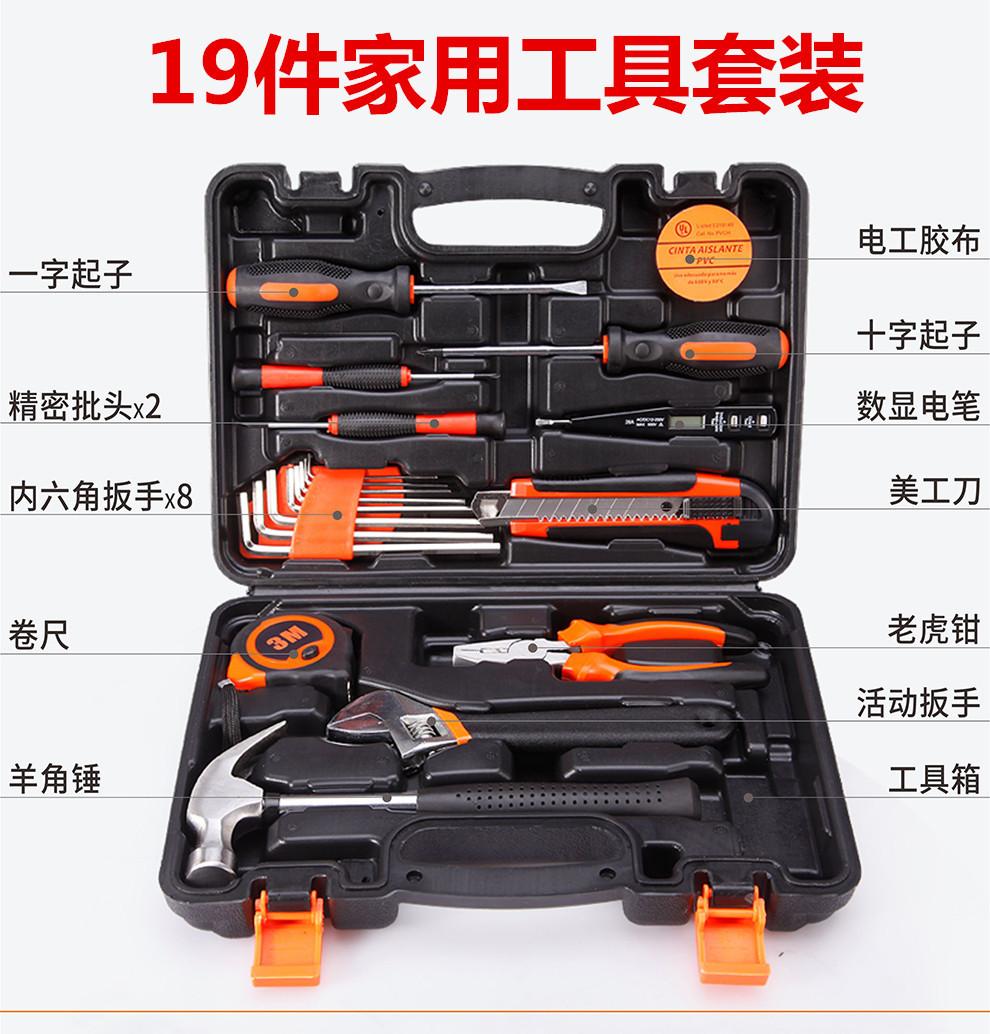Bộ Công cụ kim loại nhóm phối hợp Bộ Công cụ đồ mộc gia dụng tự động sửa chữa lưu niệm bán buôn