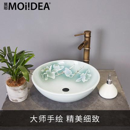 Moyer nghệ thuật trên quầy lưu vực vòng Trung Quốc chậu rửa chậu rửa lưu vực nghệ thuật gốm chậu rửa