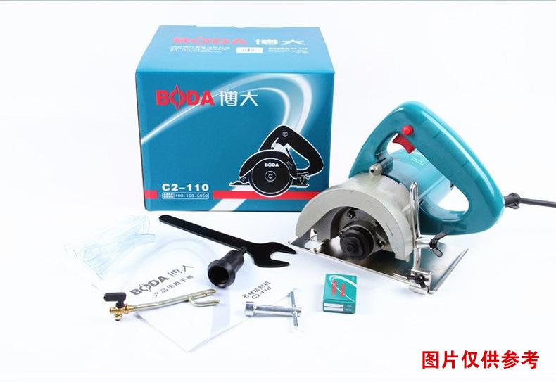 Changzhou Boda C2-110 stone cutting machine professional electric tool manufacturers direct wholesal