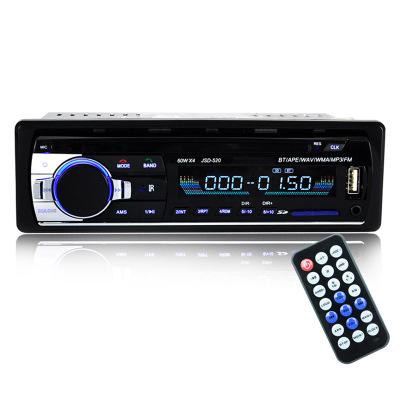 Nhà máy trực tiếp jsd520 xe Bluetooth máy nghe nhạc mp3 xe fm thẻ máy hands-free đài phát thanh điện
