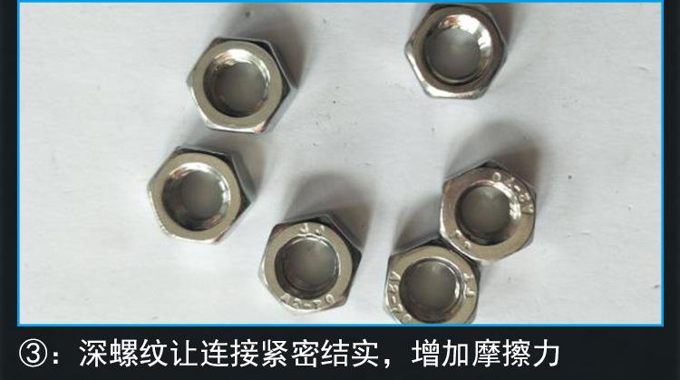 Hiện trường cung cấp các thông số kỹ thuật nhiệt mạ kẽm [] Bolt phåc Nut ôm cái vòng đầu