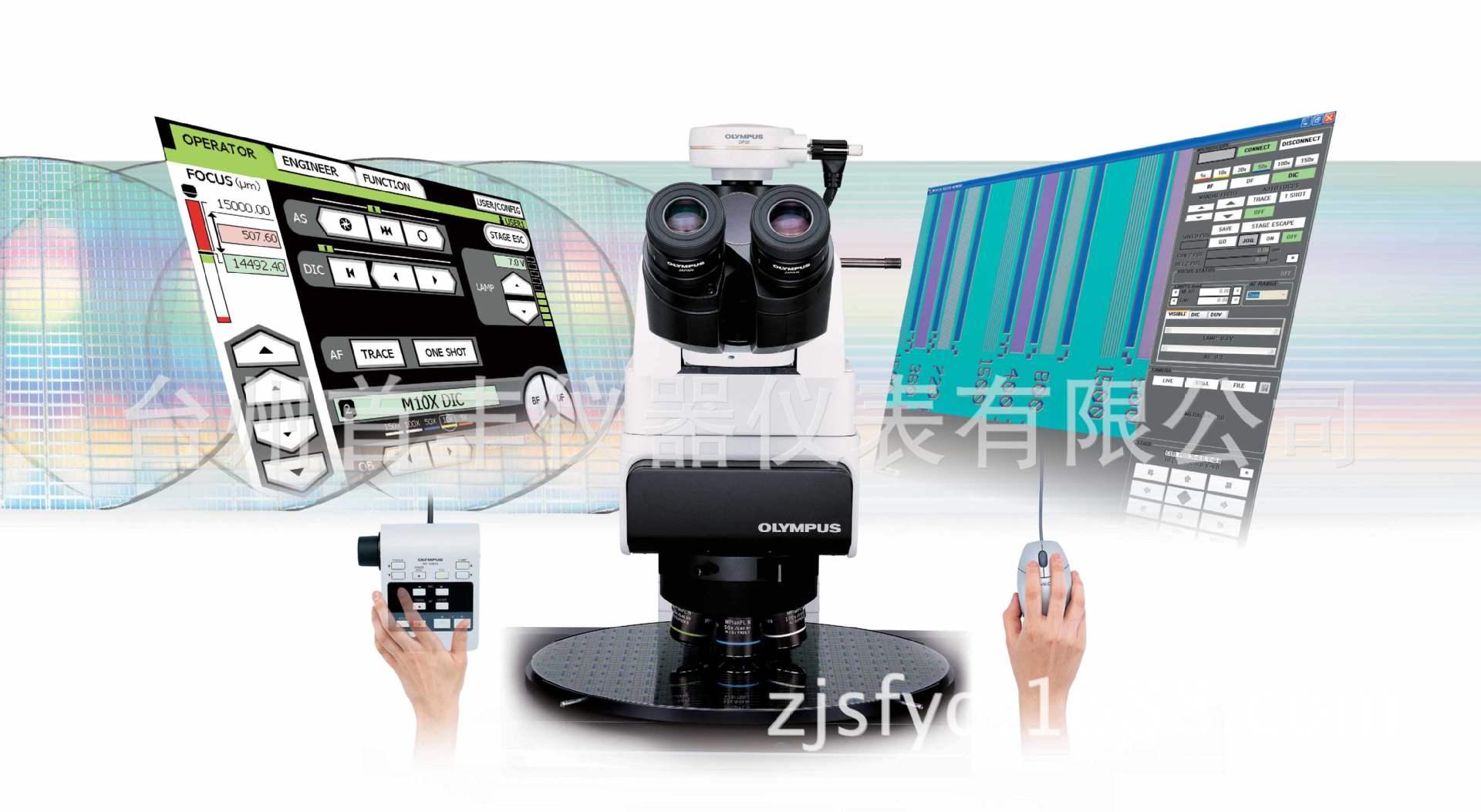 Kính hiển vi điện tử MX61A đỉnh Olympus