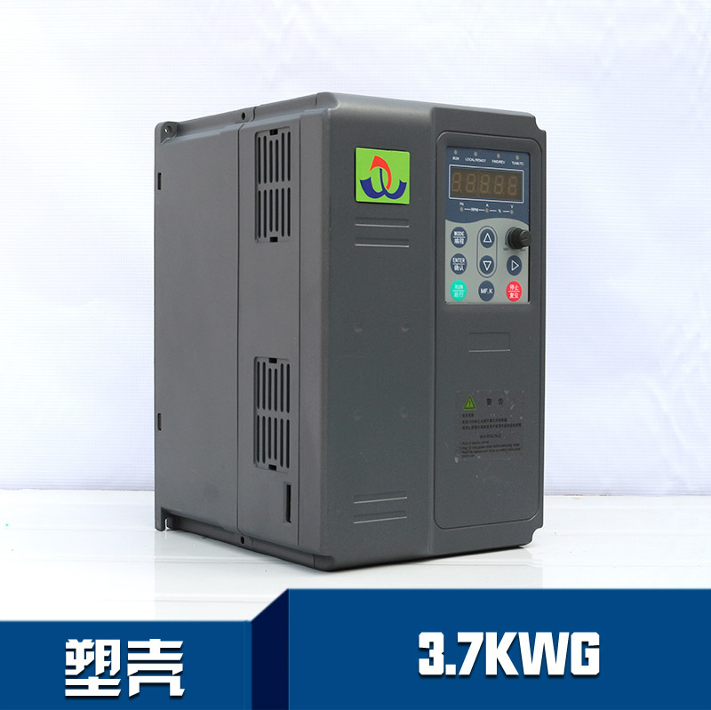 3.7KW force controlled vector full function inverter three phase motor governor universal heavy duty