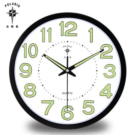 Polaris 12-inch sáng đồng hồ treo tường phòng khách hiện đại phòng ngủ im lặng đồng hồ đơn giản đồng