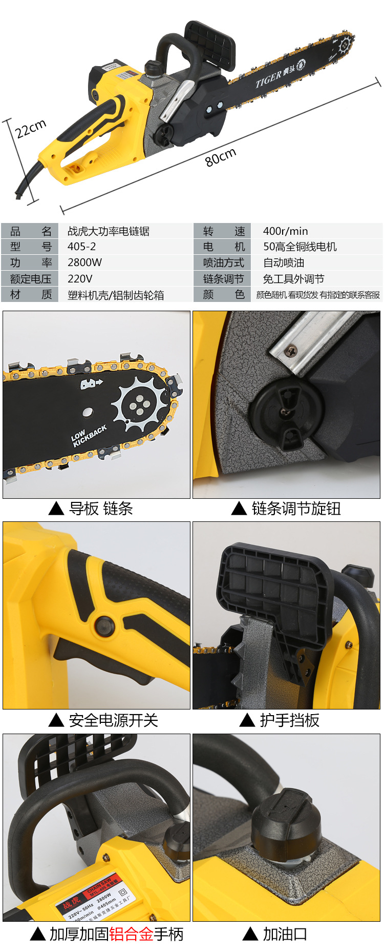 Trận Hổ cưa máy gia dụng lớn cung cấp nhiều chức năng tự động máy cưa xích cắm mộc cưa máy cưa điện