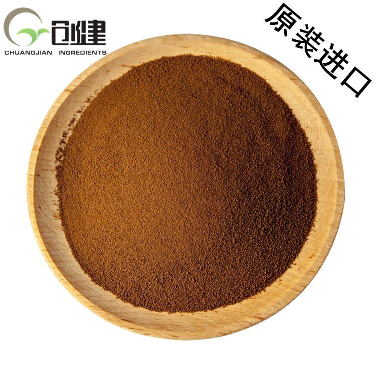 Nhập khẩu bột cà phê hòa tan mẫu, cà phê ủ, đặc biệt nguyên liệu trong kho, số lượng lớn 50 gam / tú