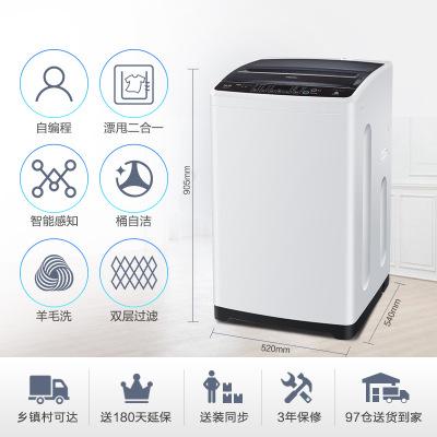 Haier / Haier EB70Z2WH Haier máy giặt 7 kg máy giặt tự động im lặng nhà