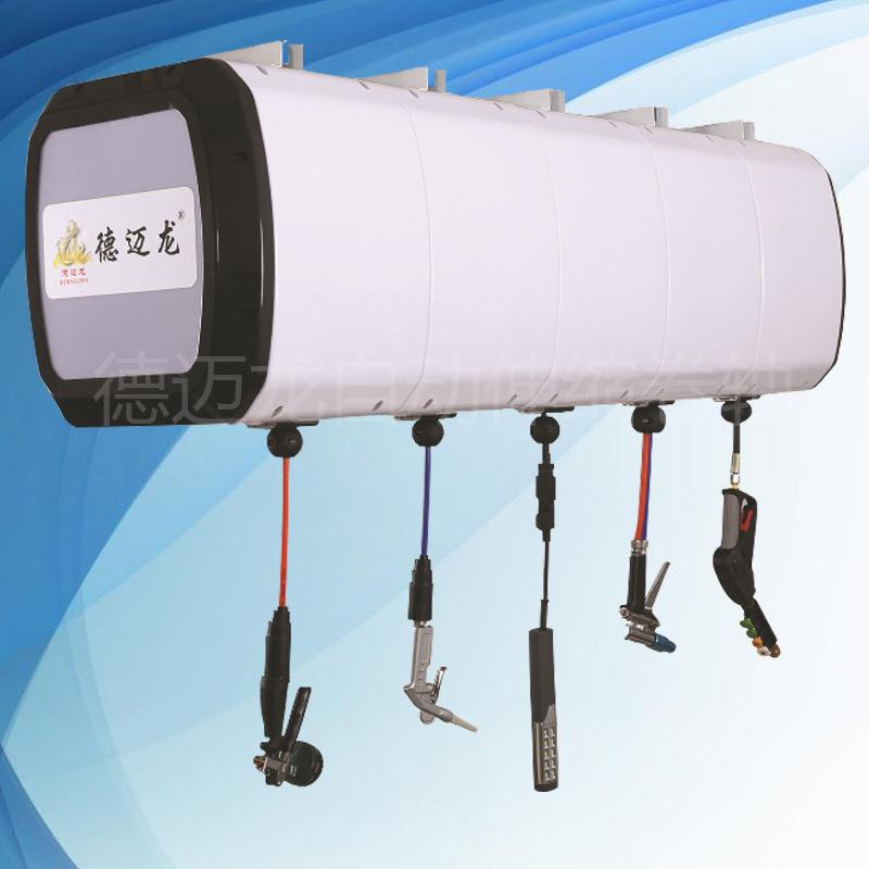 Công cụ kim loại xe hạng sang năm kết hợp một loại thiết bị thẩm mỹ của hộp tùy biến thiết bị của hộ