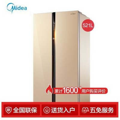 Midea / Midea BCD-521WKM (E) cửa kép để mở tủ lạnh nhà tiết kiệm năng lượng mỏng làm mát bằng không