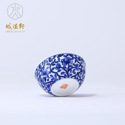 Tách sứ xanh gốm Ceramic Cheng De Xuan