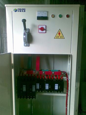 Mới vừa ráp xong chính phẩm Wei tron AC60-T3-200G/220P 200KW lên - chuyển đổi