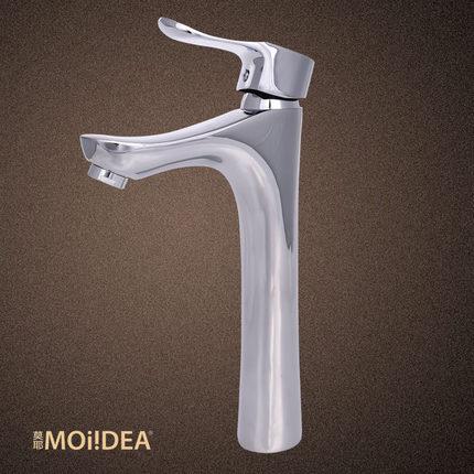 Moyer phòng tắm phòng tắm tủ nghệ thuật chậu rửa lưu vực lưu vực trên truy cập phụ kiện lưu vực nóng