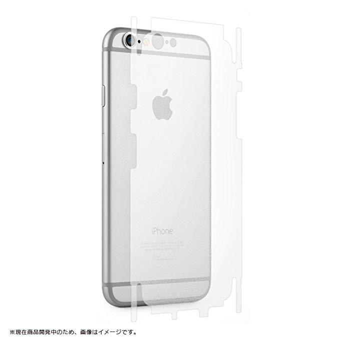 iPhone 6 Plus / 6s Plus bảo vệ phim
