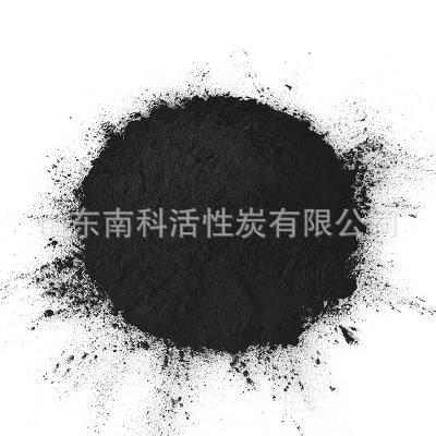 Cấp thực phẩm tẩy trắng bột gỗ than hoạt tính / nhà sản xuất bán buôn trực tiếp cao Yalan iodine giá