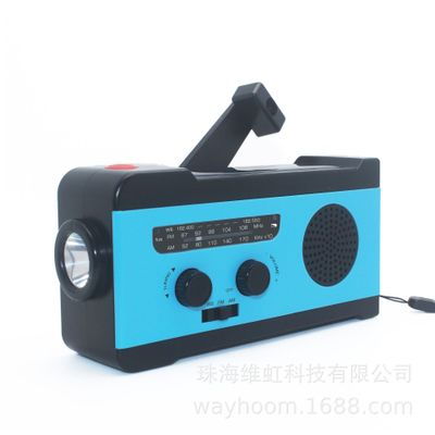 Đài phát thanh năng lượng mặt trời Radio AM / FM / WB đa chức năng Radio trực tiếp