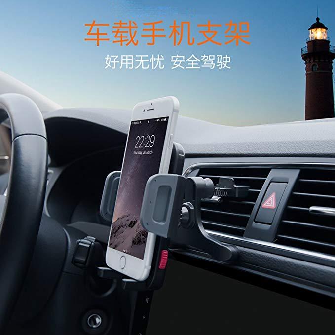 Giá đỡ điện thoại trên ô tô cho Air vent MTWhirldy