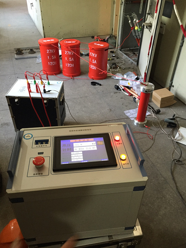 RJCL75KVA25KV series variable frequency series resonance test equipment / bearing test equipment / R