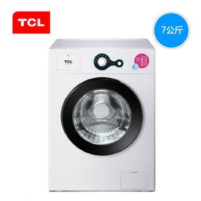TCL trống máy giặt trên hệ thống thoát nước 7 kg kg trên mức độ thoát nước tiết kiệm năng lượng căn