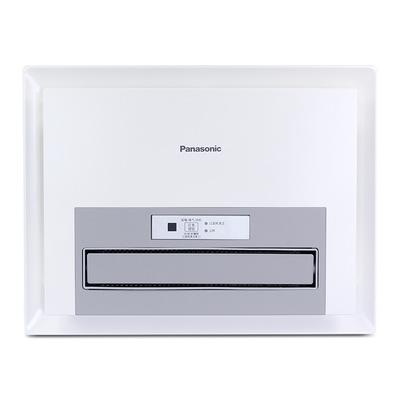 Panasonic Yuba phòng tắm sưởi ấm không khí thông gió đa chức năng nhúng thạch cao tích hợp trần Yuba