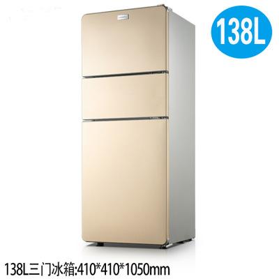 118L hộ gia đình đông lạnh tủ lạnh nhỏ nhỏ thẳng lạnh đông lạnh đông lạnh tủ lạnh hai cửa tiết kiệm