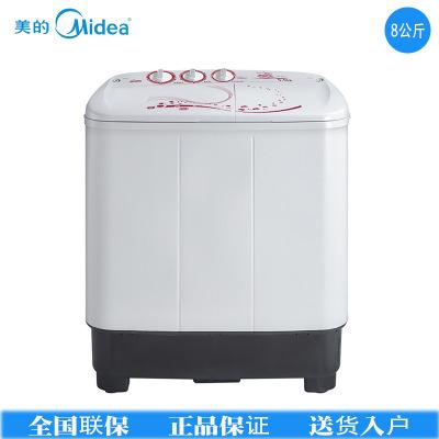 Midea / Midea máy giặt 8 KG kg đôi xi lanh thùng đôi thùng đôi bán tự động công suất lớn bán buôn