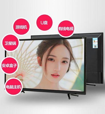 Siêu mỏng 4 K thông minh LCD HD wifi mạng TV 60 65 70 100 110-inch họp phòng khách tablet