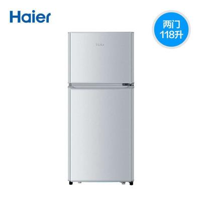 Haier / Haier BCD-118TMPA 118 lít nhà nhỏ im lặng tiết kiệm năng lượng đôi cửa tủ lạnh nhỏ