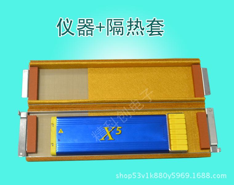 KIC X5 Tester trào ngược Hàn Hàn chịu ảnh hưởng của nhiệt độ nhiệt độ điều khiển nhiệt kế đo độ ẩm