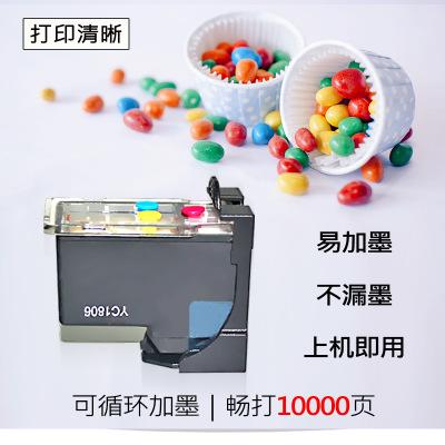 Áp dụng Canon pg835 cartridge cL836 cartridge canon ip1188 thậm chí hộp mực in phun có thể thêm mực